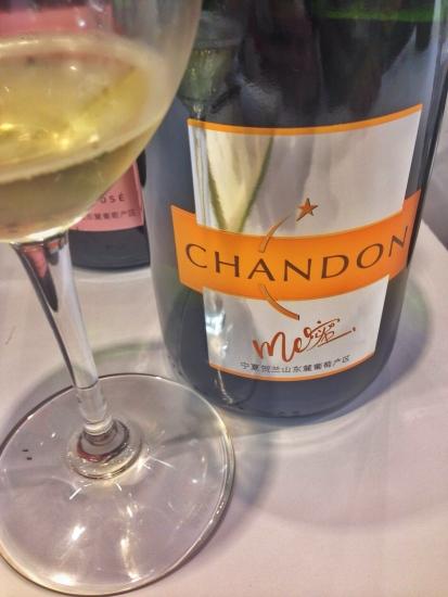 chandon (5)